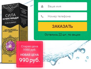 Как заказать масла для эластичности кожи