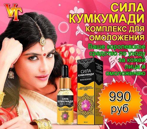 Как заказать масло облепихи для кожи лица